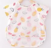寶寶吃飯罩衣防水夏季薄款兒童圍裙夏天純棉無袖嬰兒圍兜飯兜護衣 滿天星
