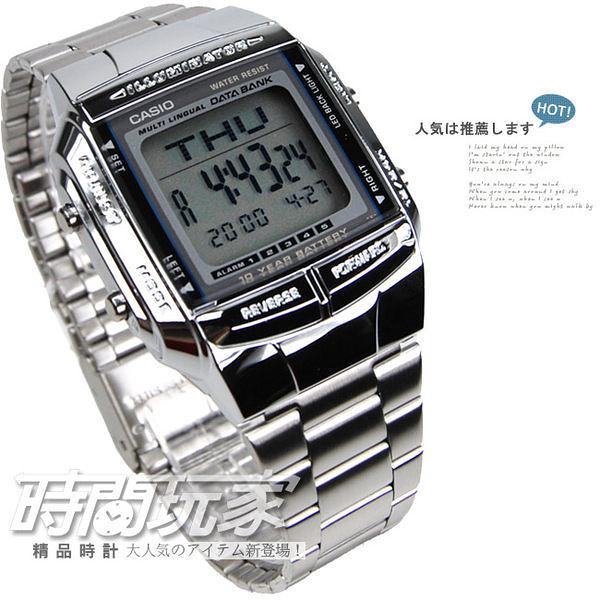 CASIO卡西歐DB-360-1A電子錶 方形 復刻復古 43mm 日期 計時碼表 兩地時間 時間玩家 DB-360-1ADF
