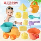 洗澡玩具軟膠兒童沙灘玩具車小孩子挖沙決明子套裝 嬰兒寶寶戲水洗澡玩具 雙十二特惠