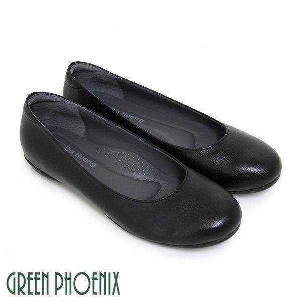 U62-26073 女款全真皮娃娃鞋 通勤OL必備極簡素面全真皮平底娃娃鞋【GREEN PHOENIX】