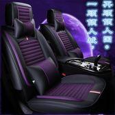 汽車坐墊四季通用全包圍座椅套新款車墊亞麻布藝座墊專用座套冬季