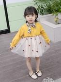 女寶寶春裝洋裝洋氣女童網紗裙小童裙子韓版兒童公主裙『新年禮物』