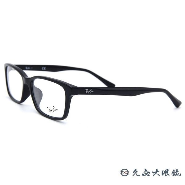 RayBan 雷朋眼鏡 RB5318D 2000 (黑) 方框 近視眼鏡 久必大眼鏡