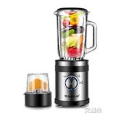 果汁榨汁機家用全自動果蔬多功能水果小型料理機果汁機       艾維朵