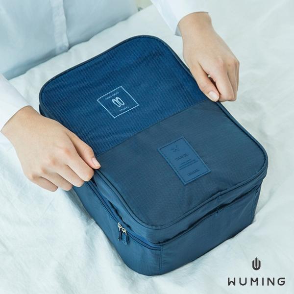 第二代 韓版 三鞋位 防水 鞋袋 收納袋 收納箱 旅行袋 收納包 拖鞋 夾腳拖 『無名』 H08120