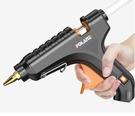 熱熔膠槍 熱熔膠槍家用手工熱熔膠高粘強力熱溶膠棒7-11mm融膠條膠搶熱熔槍【快速出貨八折鉅惠】
