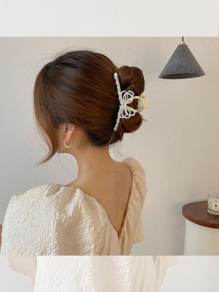 髮夾 夾子 髮飾優雅珍珠蝴蝶結頭飾精致抓夾女夏季超仙氣質發夾后腦勺鯊魚夾大號