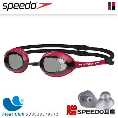 Speedo 成人競技泳鏡 SPEEDSOCKET (紅) SD810896B572 贈SPEEDO耳塞
