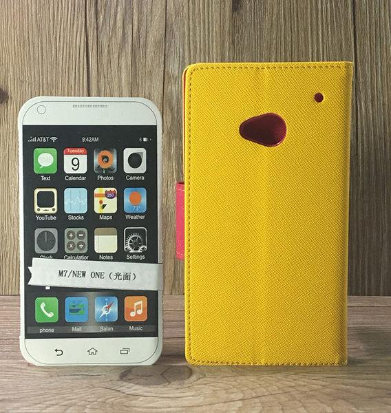 ◎福利品側翻皮套 HTC One M7 801e / M8 / M9 M9s S9 撞色皮套 可立式 插卡 保護套 手機套