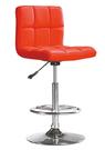 [ 家事達]0A-809-2 3013 吧檯椅 特價--氣壓棒可調高低