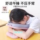 午睡枕頭趴著睡覺神器學生兒童教室趴趴枕趴睡枕小學生摺疊午休枕 一米陽光