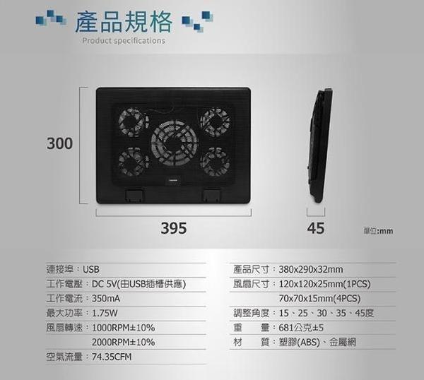 逸盛 散熱墊 Esense 筆電散熱墊 E-C11 冷光五風扇筆電散熱墊 22-WNF011 BK 原廠登入享兩年保固