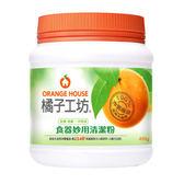 橘子工坊食器妙用清潔粉450g【愛買】