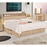 【森可家居】尼爾森6尺被櫥式雙人床 8CM583-1 雙人加大
