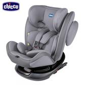 Chicco Unico 0123 Isofit 360度旋轉安全汽座-大理灰 ●送 汽座保護墊