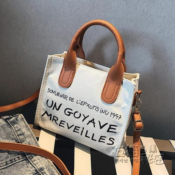 超火小包包女新款韓國仙女CHIC帆布包簡約百搭單肩斜背包 衣櫥秘密