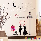 壁貼【橘果設計】兩小無猜 DIY組合壁貼 牆貼 壁紙 壁貼 室內設計 裝潢 壁貼