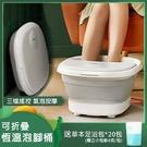 免運 台灣現貨 家用可折疊加熱恆溫泡腳桶(贈足浴包*20) 小型按摩洗腳神器 雙11購物節