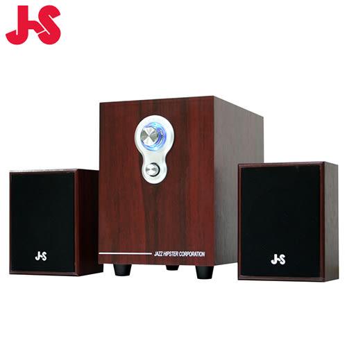 JS 淇譽 JY3080 2.1聲道 全木質 多媒體 3件式 喇叭 【平價國民款】