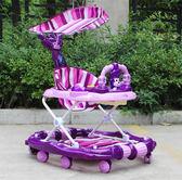 嬰兒童寶寶學步車6/7-18個月多功能防側翻手推可坐帶音樂搖馬車HD