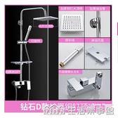 NMS 淋浴花灑套裝全銅家用浴室淋雨噴頭洗澡神器沐浴衛生間衛浴淋浴器 生活樂事館