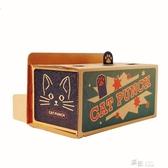 逗貓玩具咪凹貓玩具打地鼠機寵物玩具幼貓用紙盒逗貓玩具瓦楞紙