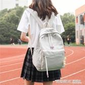 小清新雙肩包女2020新款韓版簡約森系街拍閨蜜包防盜後袋學生背包ATF  英賽爾3c專賣店