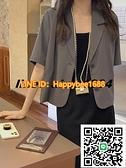短袖西裝外套女薄款垂感寬鬆短款休閒小西服【happybee】