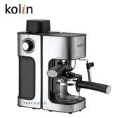 【歌林Kolin】義式濃縮咖啡機(KCO-MNR835)