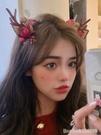 聖誕髮箍 聖誕節麋鹿角頭飾髮夾森系髮箍精靈髮卡超仙小鹿角邊夾子髮飾韓國 雙十一全館免運