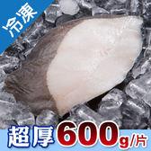 霸王級格陵蘭厚切大比目魚(扁鱈)-中段3片(600g±5%/片)【愛買冷凍】