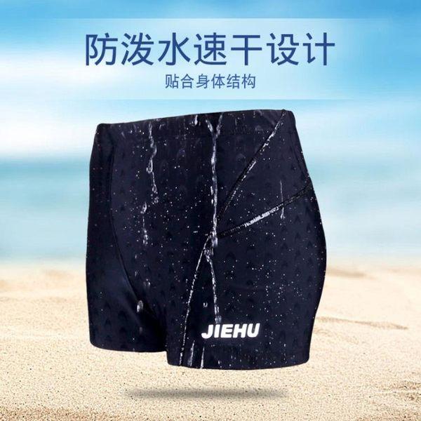 (百貨週年慶)泳褲泳褲男平角鯊魚皮防水速干大尺碼游泳褲泳鏡泳帽套裝備溫泉男士泳衣
