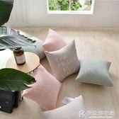 抱枕水洗棉北歐簡約字母素色靠墊靠枕現代簡約枕芯客廳沙發芯 igo快意購物網