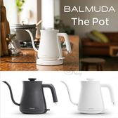 BALMUDA The Pot 手沖壺