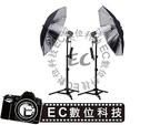 【EC數位】攝影棚套裝 雙傘型雙燈組 E27燈頭 2米燈架 33吋反光傘 網拍服飾 人像攝影 PHT02