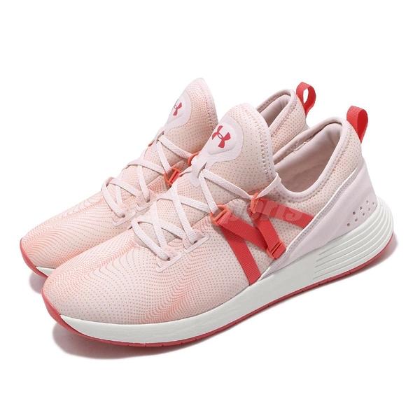 Under Armour UA 訓練鞋 W Breathe Trainer PRNT 粉紅 米白 女鞋 運動鞋 【ACS】 3022492800