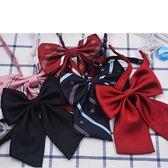 韓版女士領花英倫學院風手打飄帶免打領結襯衫蝴蝶結JK水手服領帶
