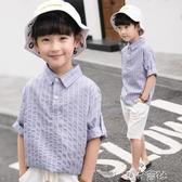 男童夏裝套裝兒童襯衫短袖中大童男孩襯衣正韓帥氣 新年禮物