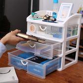 辦公桌面多層小抽屜式文件化妝品收納櫃Dhh3561【潘小丫女鞋】