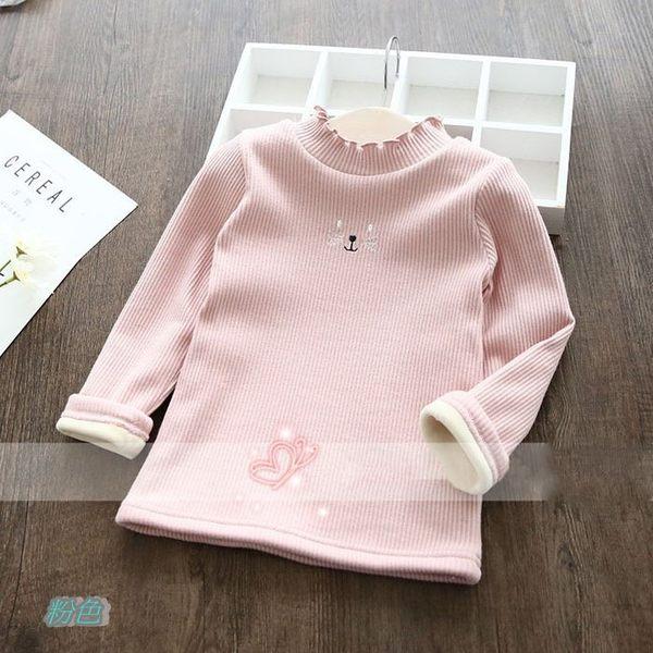 上衣 韓 羅文 素色 加厚 保暖 貓咪 內刷毛 長袖上衣 七色 寶貝童衣