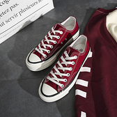 X-INGCHI 男女款基本款酒紅色低筒帆布鞋-NO.X0140