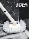 地板刷長柄硬毛刷子浴室死角衛生間地磚牆面刷洗神器不彎腰清潔刷 樂活生活館