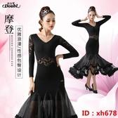 促銷特惠 高檔摩登舞連衣長裙國標舞長袖舞裙華爾茲舞蹈練習裙黑