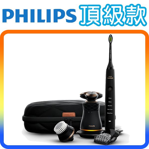 《頂級款》Philips S8880 + HX9392 飛利浦 8D超爵 紳士淨化組