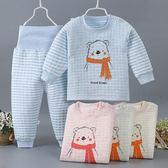 年終大促 寶寶保暖高腰護肚褲套裝0彩棉嬰兒加厚秋衣秋褲3男女兒童冬季睡衣