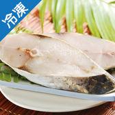 澎湖手釣土魠切片澎派組4包(600g±5%/包)【愛買冷凍】
