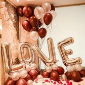 LOVE字母婚房婚禮氣球裝飾生日求婚表白周年紀念布置拍照裝扮氣球 『名購居家』