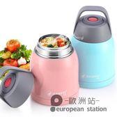 燜燒罐/燜燒杯保溫杯便當飯盒不銹鋼保溫壺便攜學生悶燒湯罐粥「歐洲站」