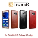 【默肯國際】ICARER 復古系列 三星 Galaxy S7 edge 單底背蓋 手工真皮保護套 保護殼 手機殼 蘆洲