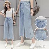 夏季韓版高腰九分闊腿牛仔褲女 毛邊寬鬆學生顯瘦喇叭褲長褲